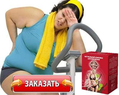 шоколад slim для похудения углеводы