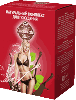 Шоколад Chocolate Slim
