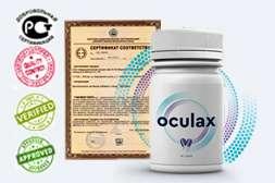 Имеет международные сертификаты качества Oculax.