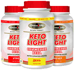 Капсулы Keto Light мини версия.