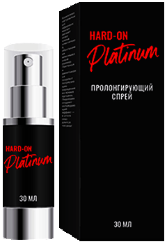 Спрей Hard on platinum.