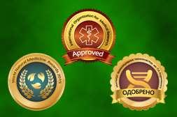 Папидерм сертифицированный препарат с доказанной эффективностью.