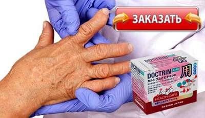 Доктрин Нано купить в аптеке.