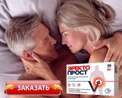 Заказать ЭректоПрост на официальном сайте.
