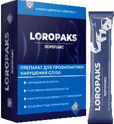 Препарат Лоропакс мини версия.